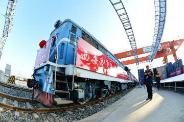 China-Europe freight train services surge in first 4 months
