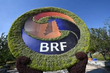 Belt and Road forum to promote infrastructure connectivity cooperation