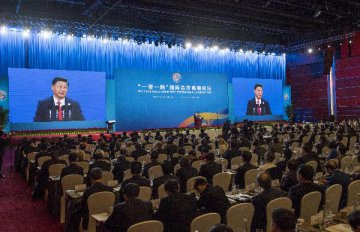 Xi says Belt and Road vision becoming reality