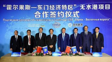 Chinese companies buy stake in dry port in Kazakhstan
