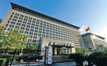 China, EU start 13th round of BIT negotiations