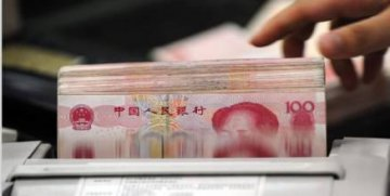Central bank controls capitals input with RMB190 bln of reverse repo