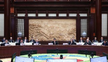 Joint communique of leaders roundtable of Belt and Road forum