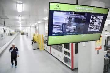Chinese smart manufacturing on fast track