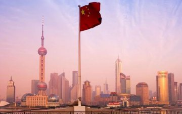 Chinas sovereign wealth fund to increase direct investments in U.S.