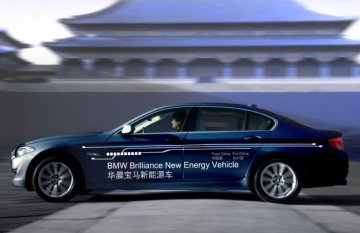 BMW plant operational in China