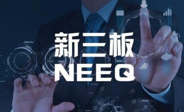 Advanced manufacturing stand out in NEEQ annual report