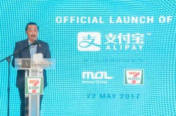 Alibaba affiliate Ant Financial enters Malaysian market
