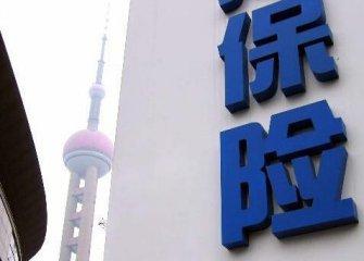 Chinas insurance industry solvent: regulator