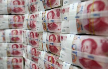 Central bank pumps more money into market