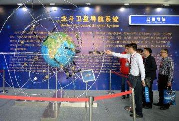 China drafting regulation on satellite navigation