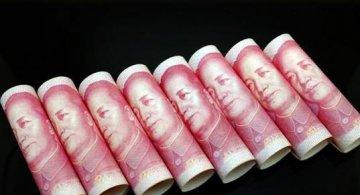 China not manipulator of RMB exchange rate: MOC