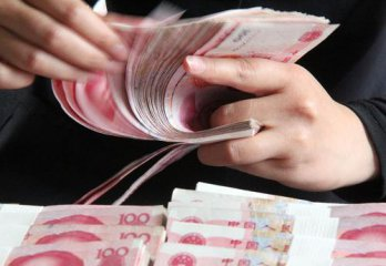 PBOC conducts RMB90 bln repos on Wed.