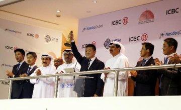 Chinas bank ICBC lists three bonds on Nasdaq Dubai