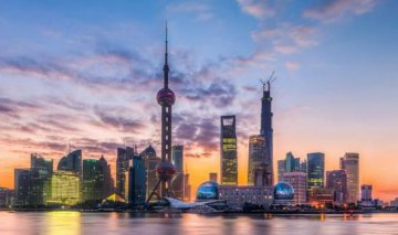 China introduces fewer restrictions on foreign investment