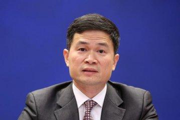 CSRC open financial futures to overseas investors