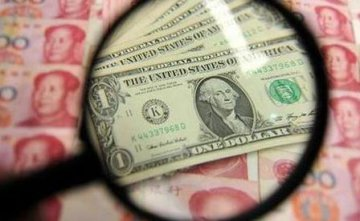 "China mulls adding ""counter-cyclical factor"" to yuan-dollar pricing"