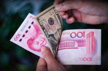 China mulls adjusting yuan-dollar pricing model