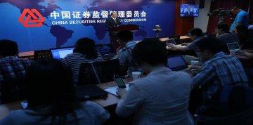 China strengthens regulation on stock-selling by major shareholders