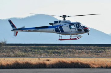 Airbus Helicopters breaks ground for first assembly plant in China