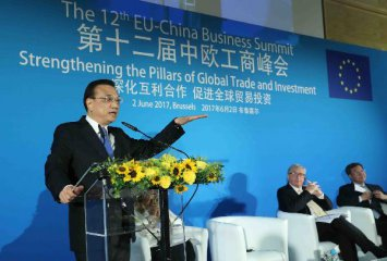 Free trade should be fair, balanced and sustainable: Chinese premier