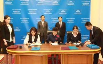 CITIC Bank acquires equity interest in Altyn Bank