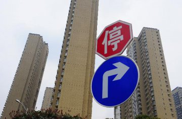 China home prices cool on tough controls: report