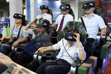 """""""Made in China 2025"""" sees Chinas economy upgrade"""