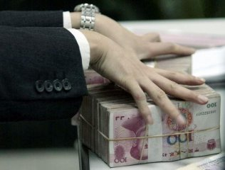 Chinas new yuan loans rise in May, M2 growth slows