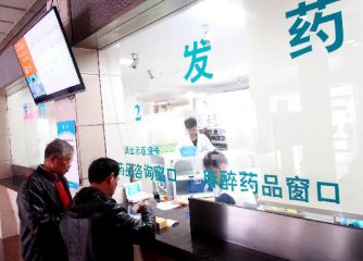 Experts: activate RMB 500bln. medical savings accounts