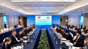 China, Russia vow to enhance fiscal, financial cooperation