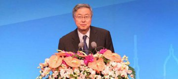 PBOC Governor: financial services should open further