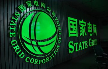 Chinas State Grid completes purchase of Greek power grid operator stake