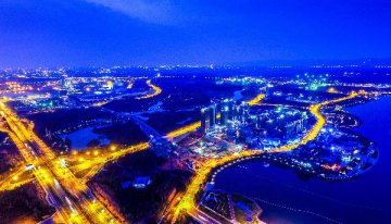 China opens wider to foreign investors with shortened FTZ negative list