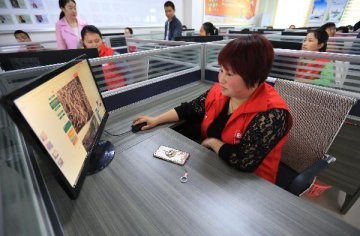 China e-commerce market to grow 19 pct in 2017: report