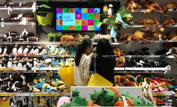 China issues new indexes for brick-and-mortar retail industry