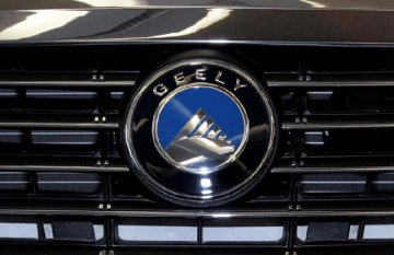 Chinas Geely acquires 49.9-pct stake in Malaysias carmaker Proton