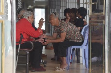 Economic Watch: China pushes for long-term steady growth of pension fund