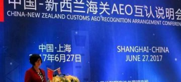 China, New Zealand to implement AEO customs agreement in July