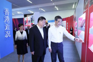 President Xi vows continuous support to Hong Kong