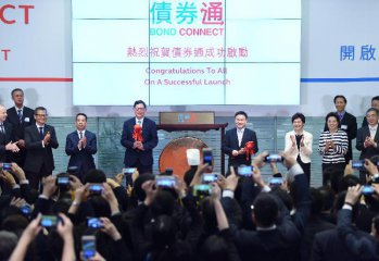 Bond Connect injects new blood in mainland bond market