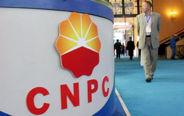 Petrobras, Chinas CNPC to jointly exploit energy resources
