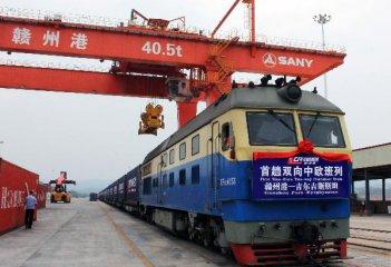 New China-Europe freight train links Chinas Jiangxi, Uzbekistan