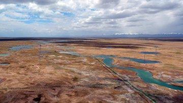 China Qinghai Hoh Xilinx World Heritage List