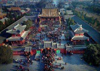 China Henan Aerial Photo Ancient Capital