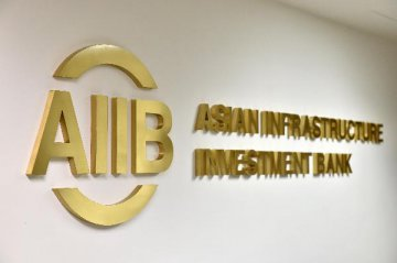 AIIB gets second triple-A credit rating