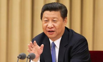 China to further open wider to foreign investment: Xi