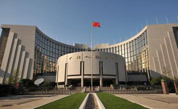 PBOC liquidity injection at monthly high