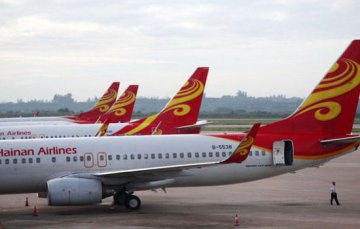 HNA arm to get majority stake in Brazilian airport