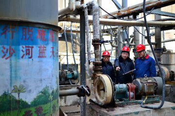 Supply-side structural reform sustains Chinas growth